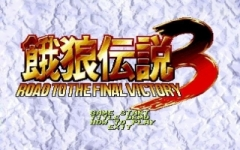 Fatal Fury 3: Road to the Final Victory thumbnail